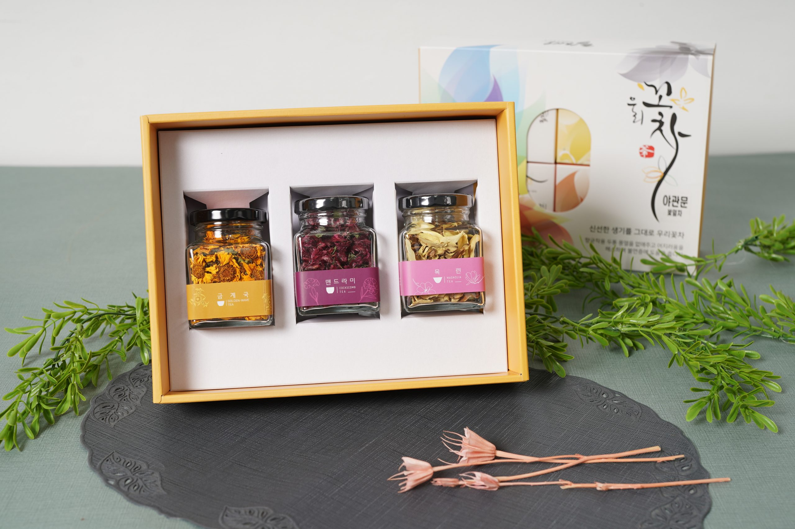 Floral Tea Jar Set (3 Random Teas)